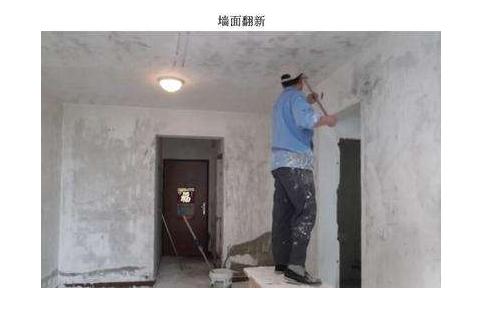 市面上旧墙翻新的价格都是多少?