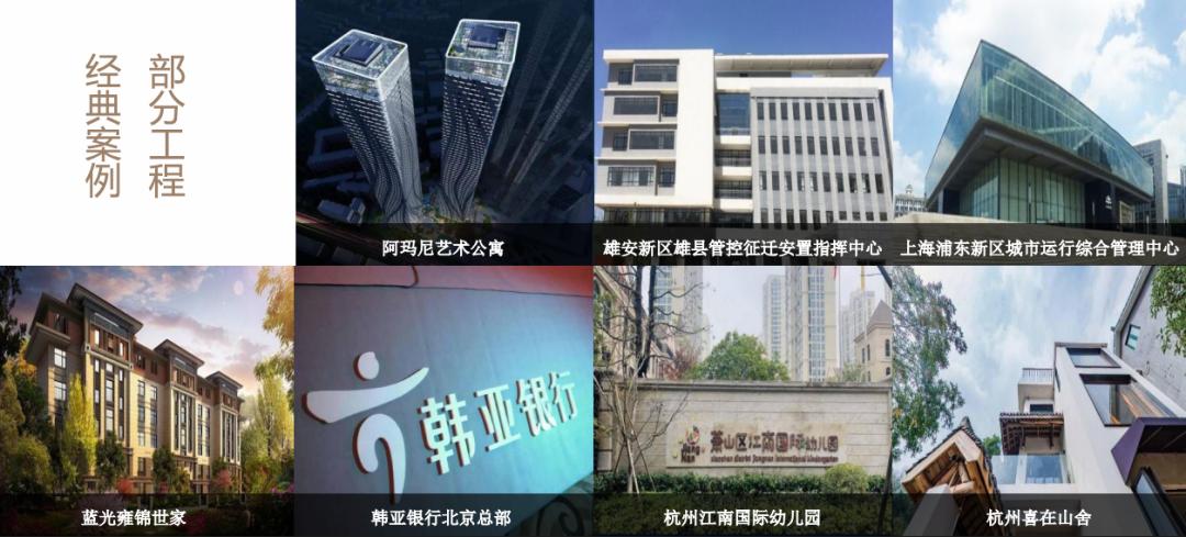 木兰清获50亿元广告投资!